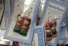Worry Dolls - Mexico, Guatemala and South America